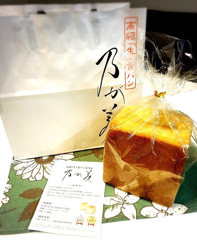完全に手作りしながらも、日本全国で多い日には一日20,000本以上売れている高級「生」食パン。