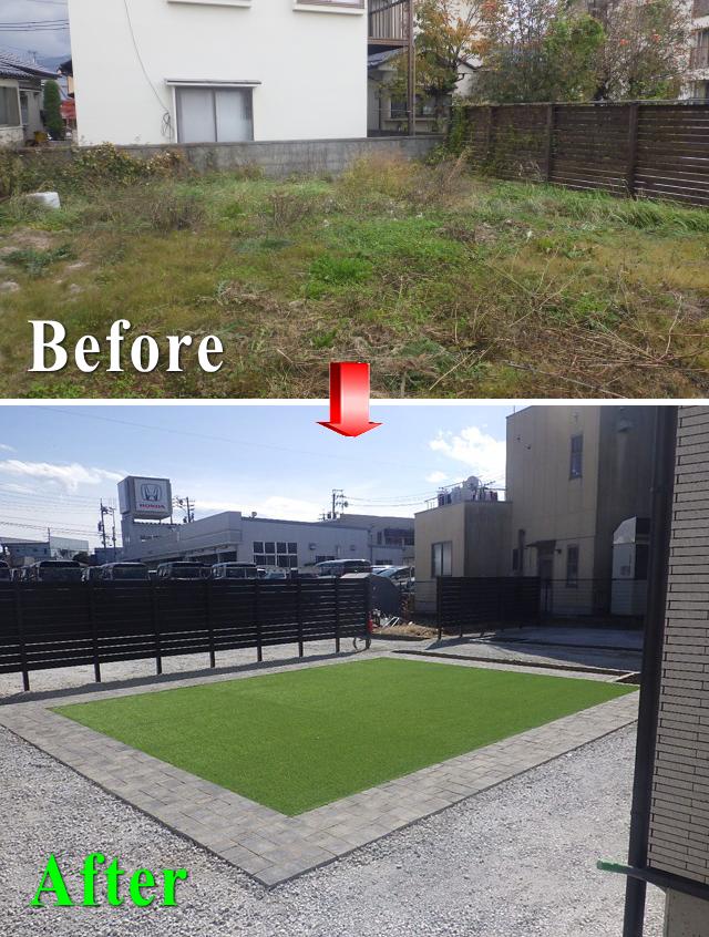 【人工芝】を使ったお庭の施行例