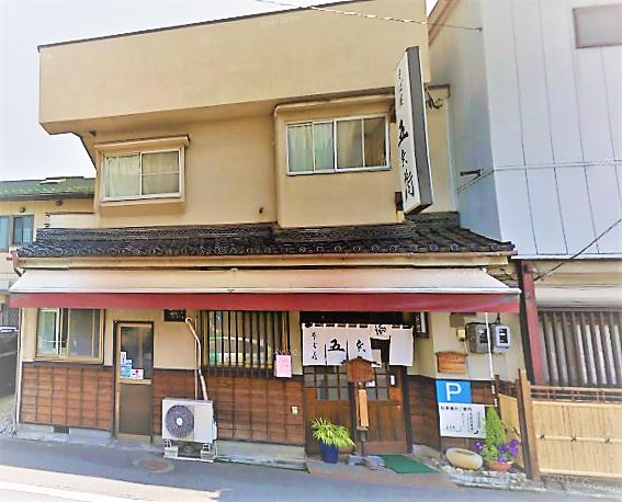 おすすめ!松本市周辺の美味しい老舗そば屋【五兵衛】