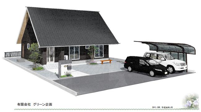 庭の駐車場をアスファルトにリフォーム!費用やメリットは?