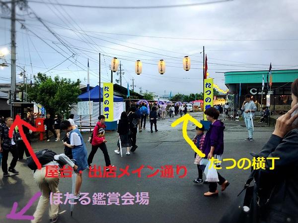 【2018年】第70回辰野町ほたる祭りに行ってきました~!!