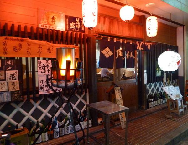 松本山賊焼きが美味しい店【大衆酒場 風林火山】