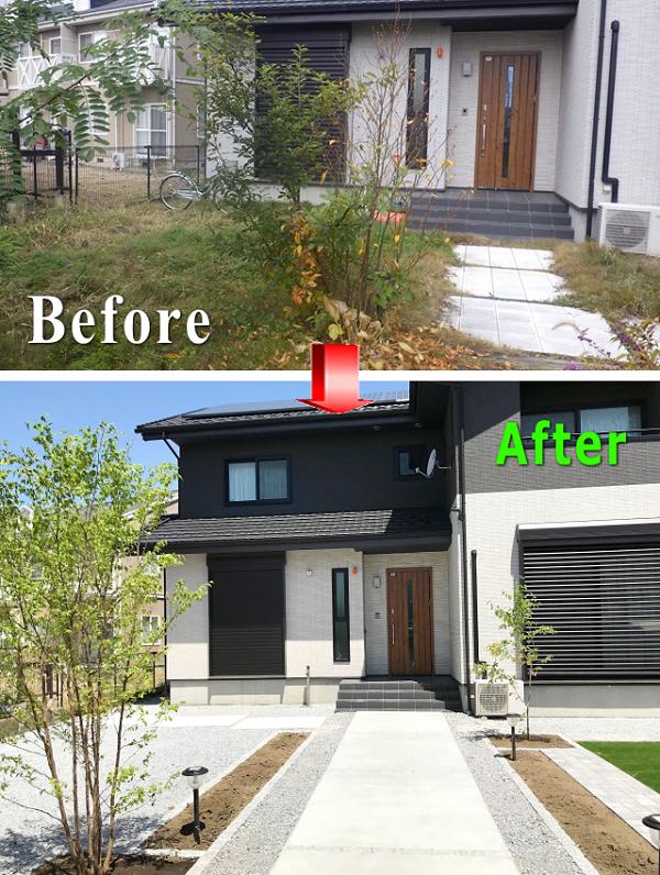 施工例①コンクリートのアプローチと花壇