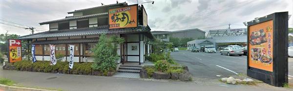 松本山賊焼きが美味しい店【満月や】