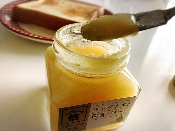 v佐渡のお土産 こだわりの美味しい「ルレクチェと佐渡バター」
