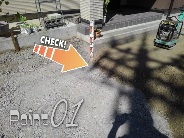 【アスファルト】水はけの良い坂道の駐車場ビフォーアフター
