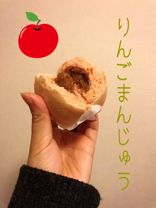 塩尻市『えんえん』餃子&肉まんのつめ放題に行ってきました!りんごまんじゅう