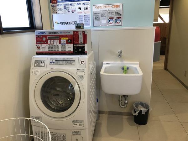 塩尻えんぱーく前 コインランドリー&カフェ『R.O.STAR(ロースター)』で洗濯&ランチしてみました!