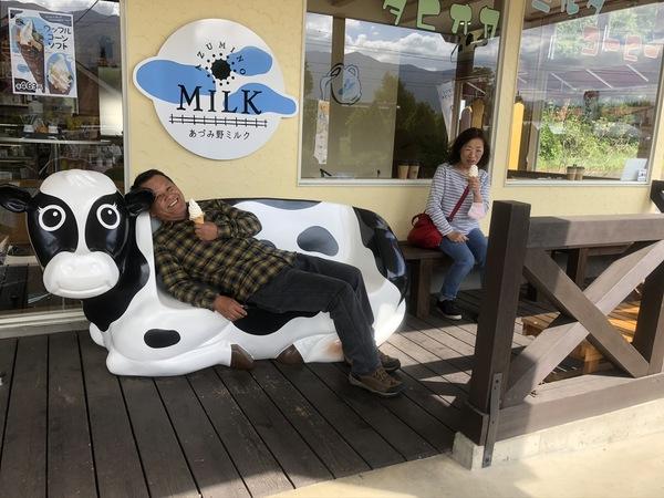 あずみ野ミルクソフトクリームをHAMAフラワーパーク安曇野で食べました。