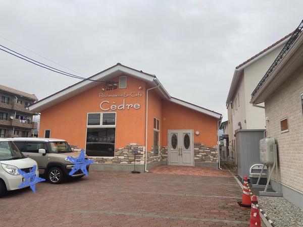 ブーランジェリー&カフェ・セドル (Boulangerie&Café Cèdre)高原通りパン屋