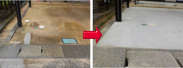 水たまりのわずらわしさ解消!土間コンクリートの駐車場