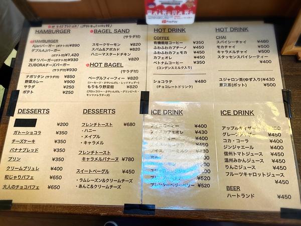 ランチレポ☆松本 Ajari(アジャリ)カフェの絶品ベーグル!